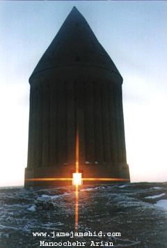 02-RADKAN-sunrise-aghaz-day
