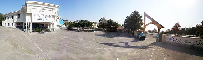 نمای پانارومای درون دبیرستان