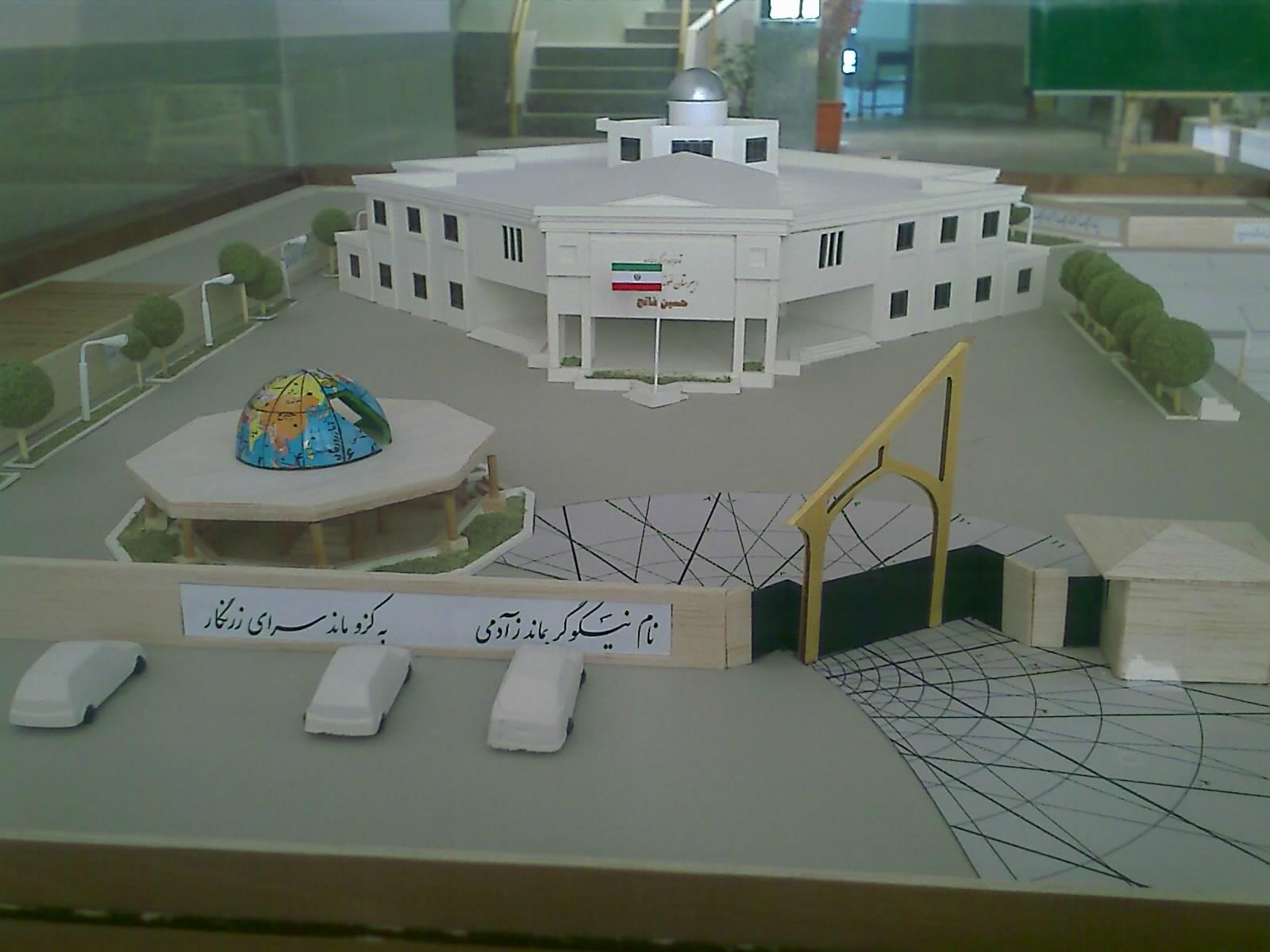 ماکت دبیرستان فاتح در مشهد خیابان هفت تیر بلوار هنر